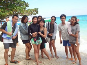 Company Outing 2016 ๑๗๐๑๑๙ 0001