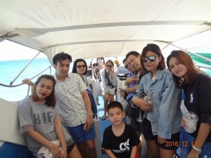 Company Outing 2016 ๑๗๐๑๑๙ 0007